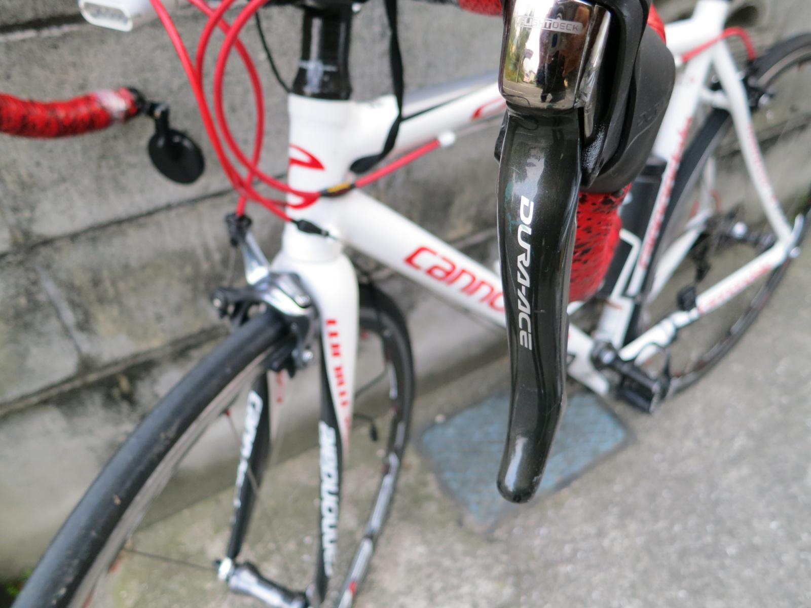 SHIMANO DURA-ACE BR-7900