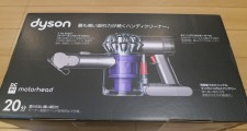 ダイソンDC61