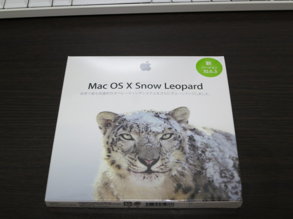 旧MacBookにもかかわらず「dビデオ」を視聴する方法。