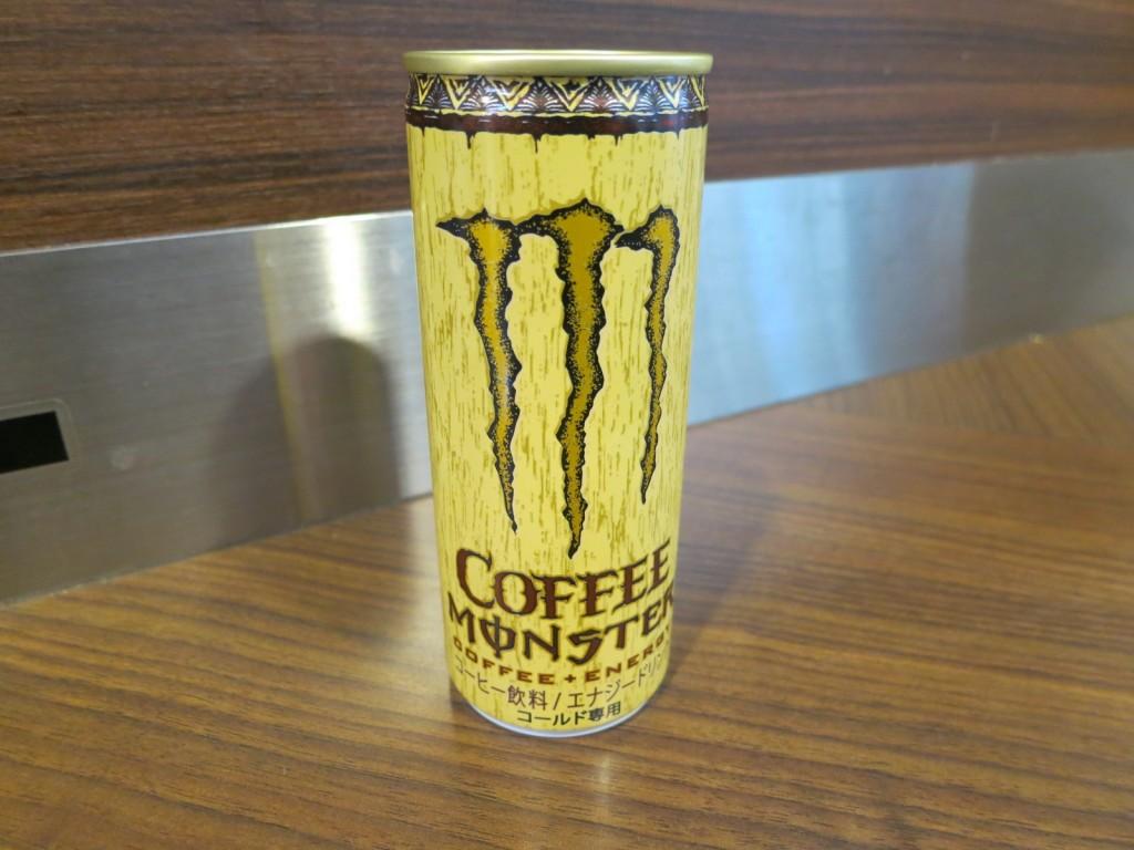 エナジードリンク『モンスター』の『モンスターコーヒー』を飲んだ