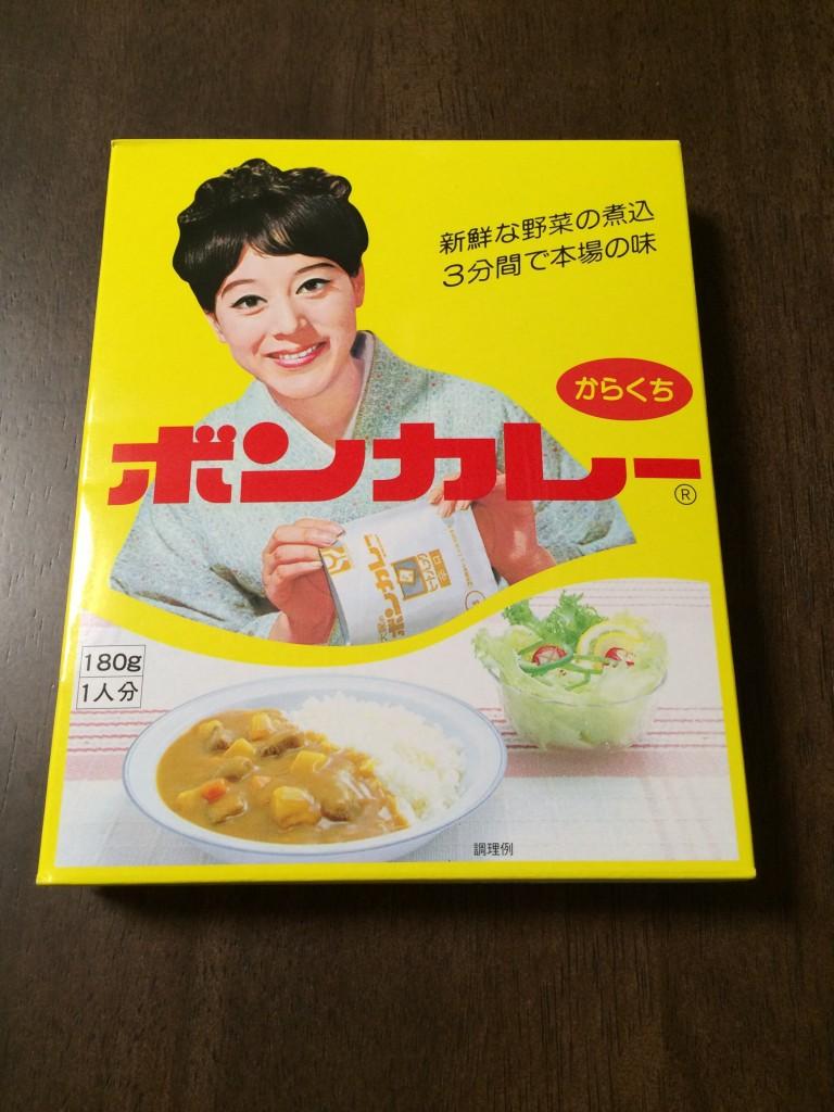 大塚さんが生みの親である「ボンカレー」も美味しさを噛みしめながら食べる。