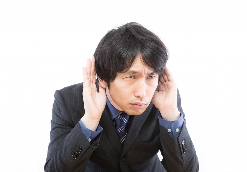 PAK86_ryoumimidekikikaesudansei20140713500
