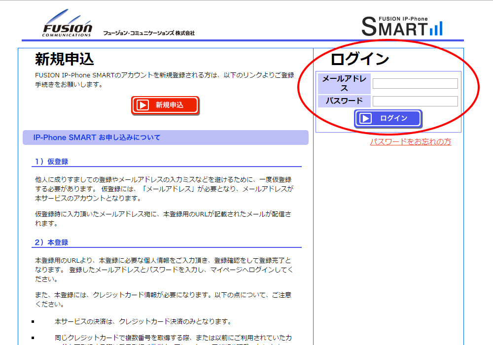 smart2